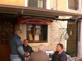 Cicchetteria veneciana